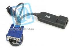 Кабель KVM HP CAT5 USB