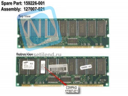 Модуль памяти HP 128MB 133MHz ECC SDRAM buffered DIMM-159226-001(NEW)